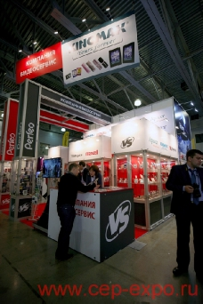 Consumer Electronics & Photo Expo 2012-photo-9380