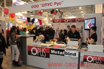 Consumer Electronics & Photo Expo 2012-photo-9370