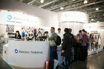 Consumer Electronics & Photo Expo 2013-photo-9247