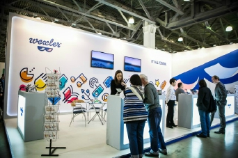 Consumer Electronics & Photo Expo 2013-photo-9256
