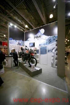 Consumer Electronics & Photo Expo 2012-photo-9381