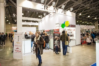 Consumer Electronics & Photo Expo 2014-photo-34112
