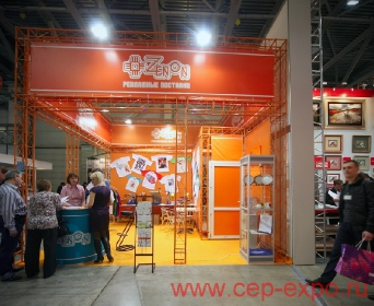 Consumer Electronics & Photo Expo 2012-photo-9374