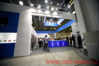 Consumer Electronics & Photo Expo 2012-photo-9378
